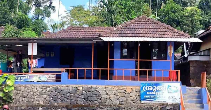 Ever tried rose petal pickle? Head out to Shruthi mess at Wayanad