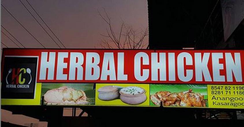 herbal-chicken1