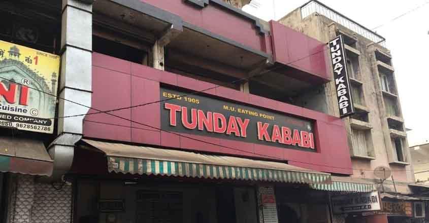 tunday kababi