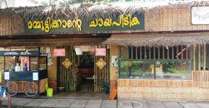 Visit this hotel to taste pothi porotta, chicken kaltha and chilli Horlicks