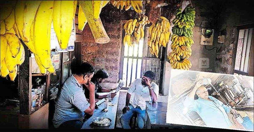 Time stands still at this 100-year-old tea shop in Ernakulam