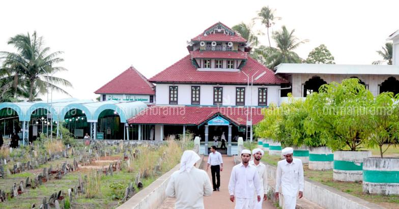 Malik Deenar Mosque