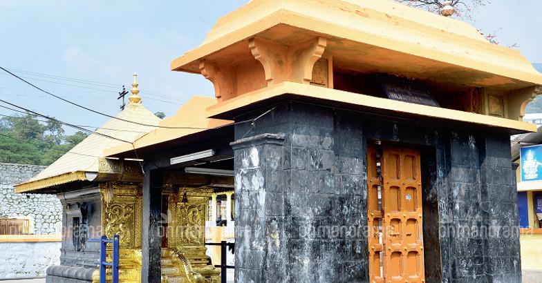 malikapuram-temple