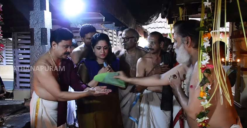 Avanamcode Saraswathi Temple where actor Dileep kept his books for pooja