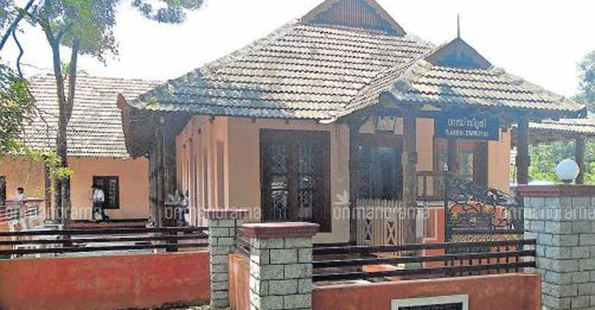 Gandhiji laid the foundation stone for this Gurukul in Thrissur