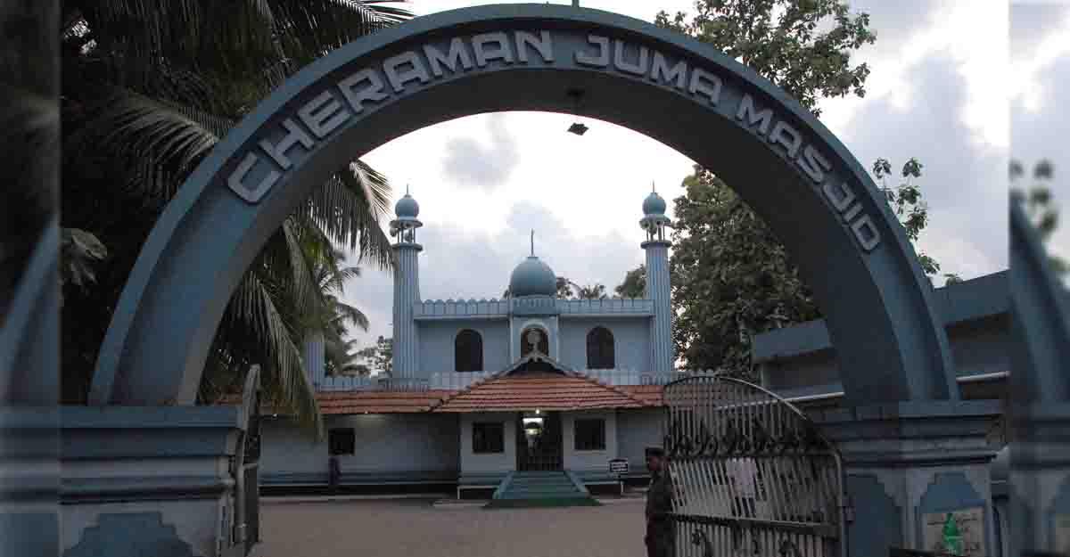 cheraman-mosque
