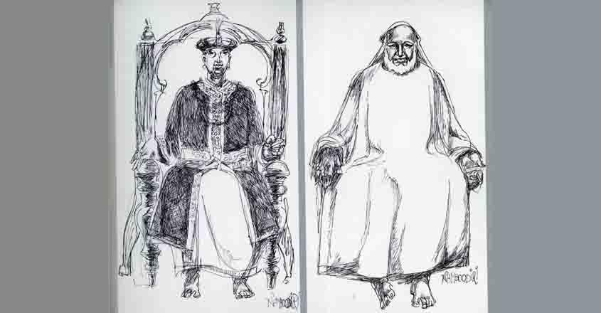 cheraman perumal drawing