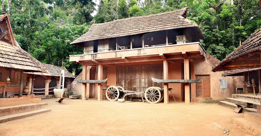 Charithra Maalika, a journey through the past