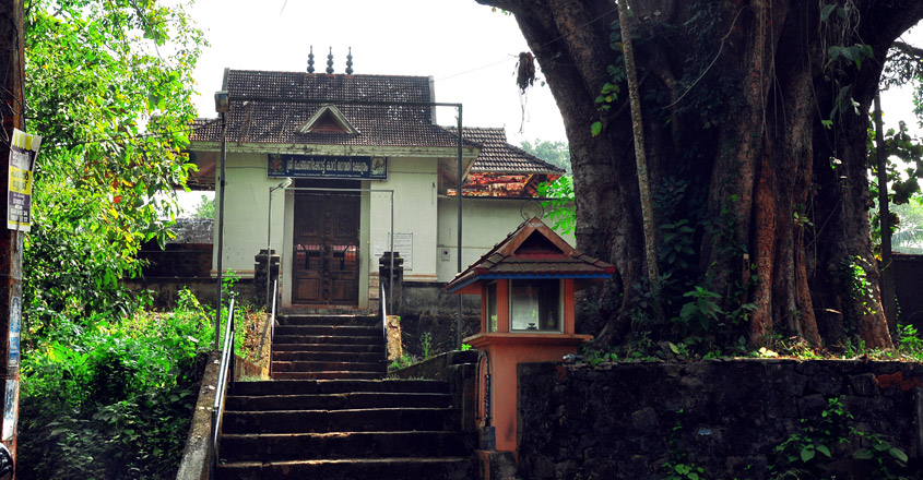 chengottukavu temple