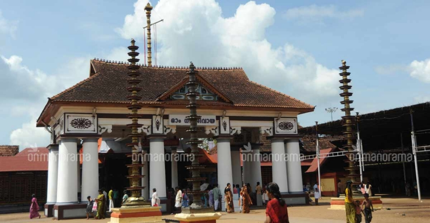 A different set of rituals and customs for Vaikom Mahadeva Temple