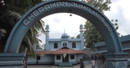 Here's everything you need to know about Cheraman Juma Masjid