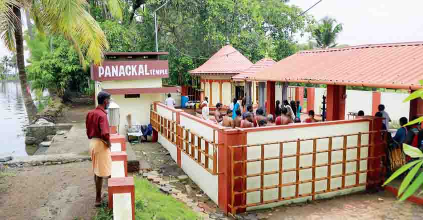 panackal-temple-kuttanad