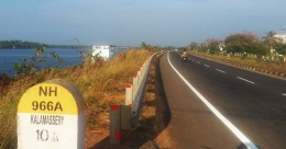 A Kochi highway with a view