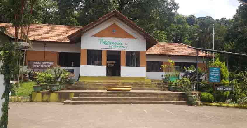 thenmala-eco-tourism