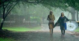 When it rained in Kottayam