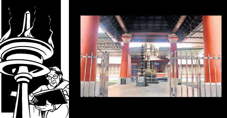 How well do you know the tale of the 'Naalambala Yatra' at Ramapuram?