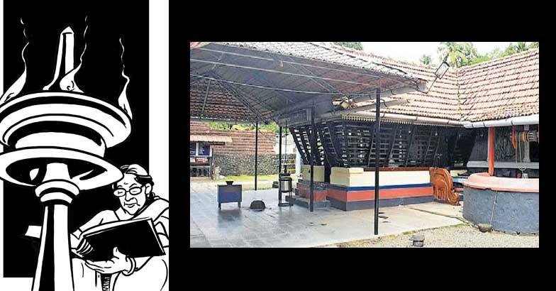 How well do you know the tale of the 'Naalambala Yatra' at Ramapuram