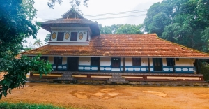 This 200-year-old Kottayam 'mana' is steeped in tradition