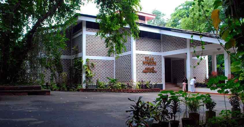 nilambur-teak-museum
