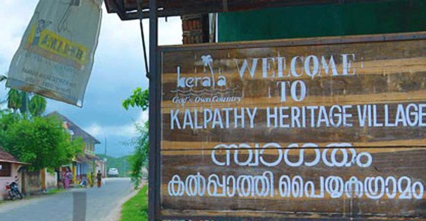 Kalpathi: Time travel in a mammoth chariot