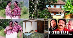 A house that still echoes antics of 'Thaiparambil Ashokan'