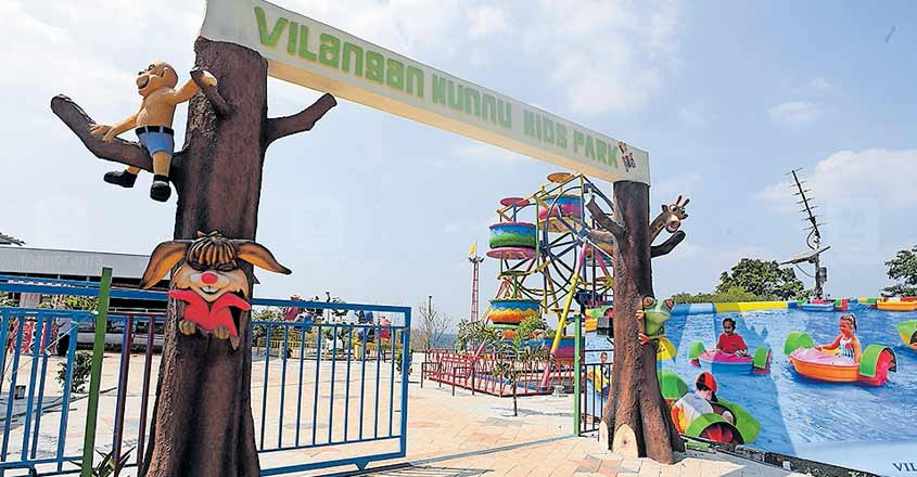 Vilangan Kunnu in Thrissur renovated with excited rides and facilities