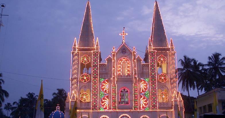 The Santa Cruz Cathedral Basilica