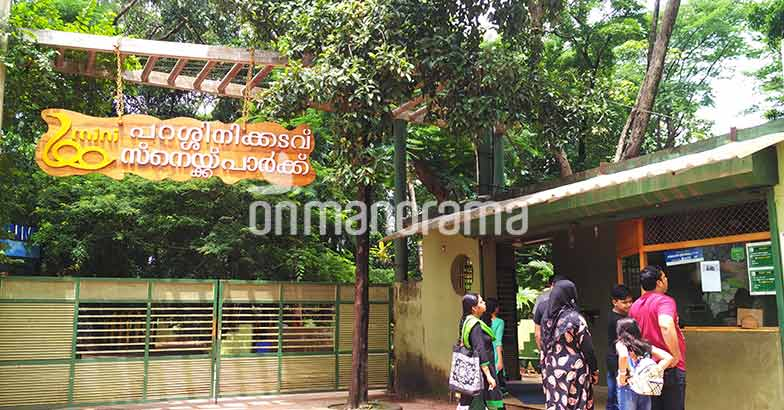The only snake park in Kerala is at Parassinkkadavu