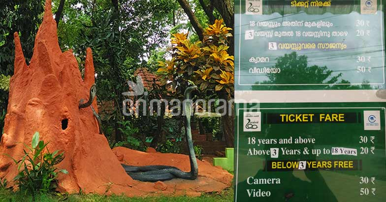 This is Kerala's only snake park