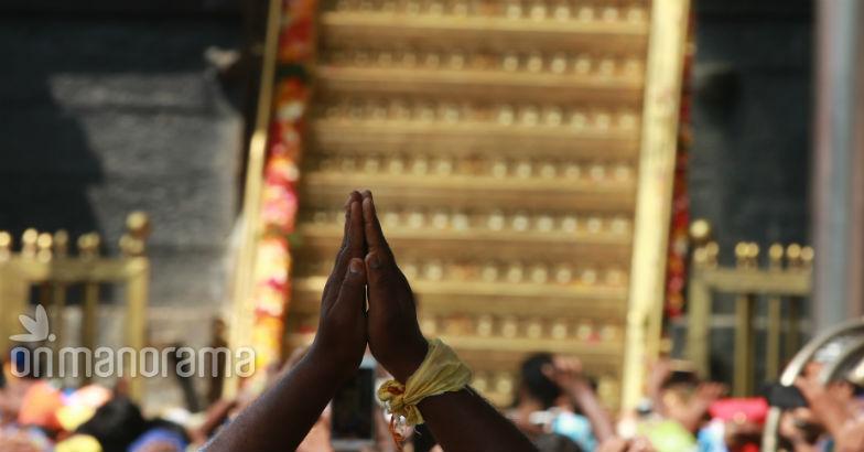 sabarimalaprayer-story