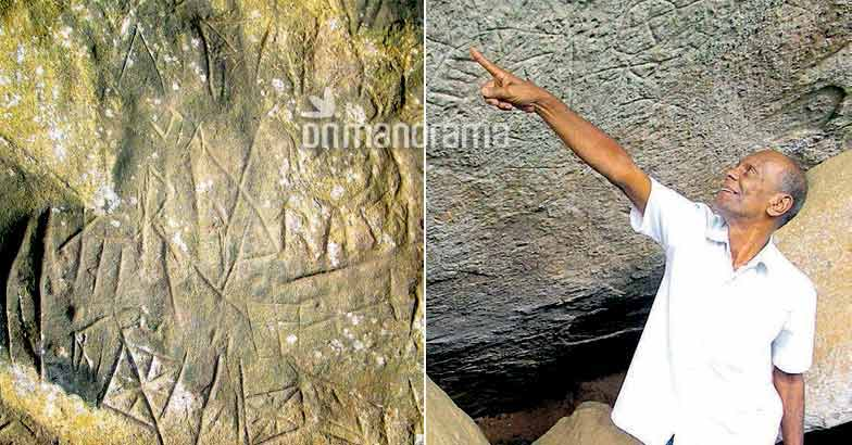 Rock carvings at Edakkal caves