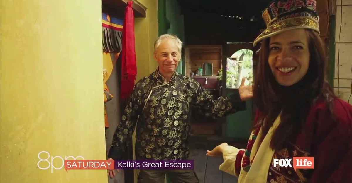 kalki-great-escape