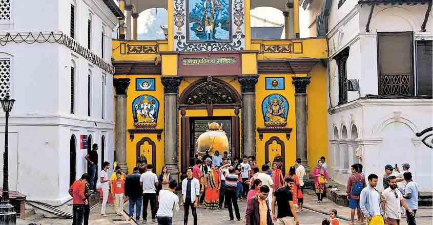pashupathinath-temple
