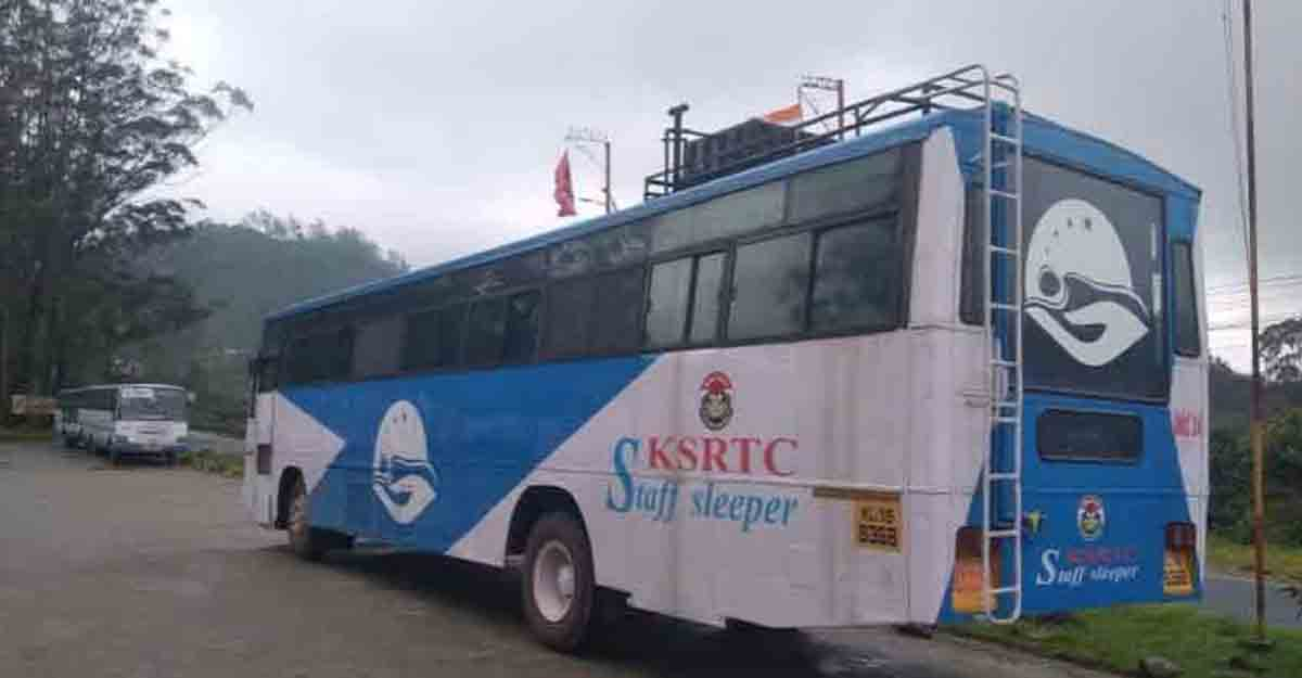 Munnar tour and stay for a pittance: KSRTC's brand new offer