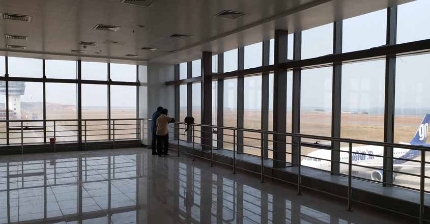 Daily passes to visit Kannur airport