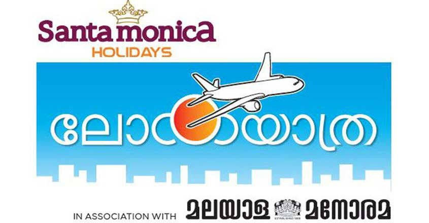 Win a mega prize at the world travel fest organized by Santa Monica