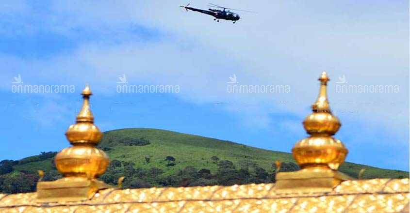 Sabarimala helicopter service to take off next month