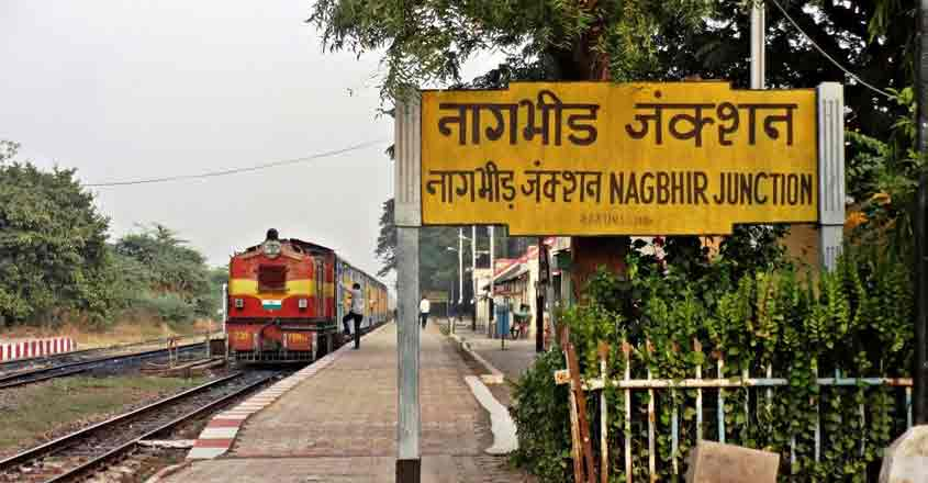 Last narrow gauge line in Central India to chug into history