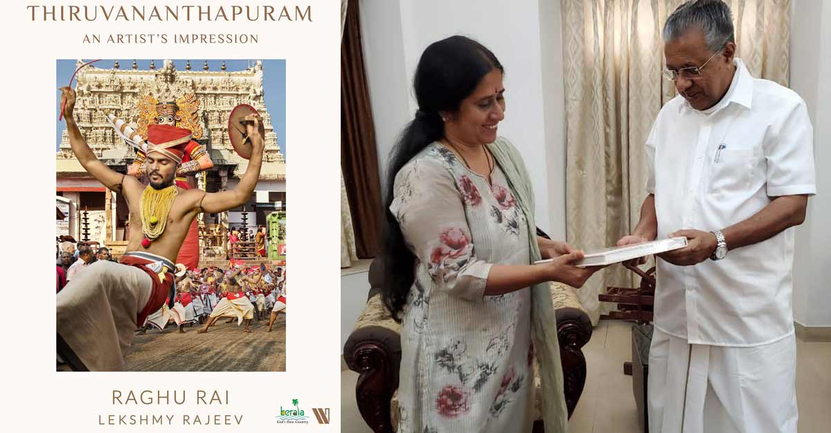 Coffee Table Book on Thiruvananthapuram released by CM Pinarayi
