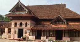 This mosque in Kottayam is over a 1000 years old