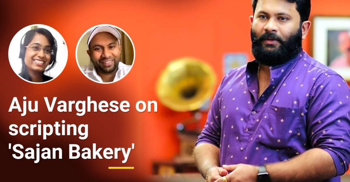 Aju Varghese opens up on why he wanted certain scenes removed from Sajan Bakery