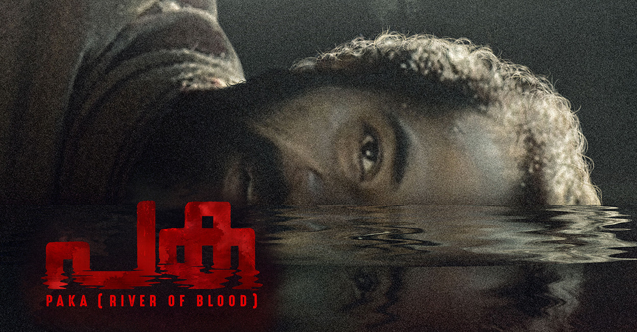 Interview with director Nithin Lukose on his TIFF entry 'Paka'