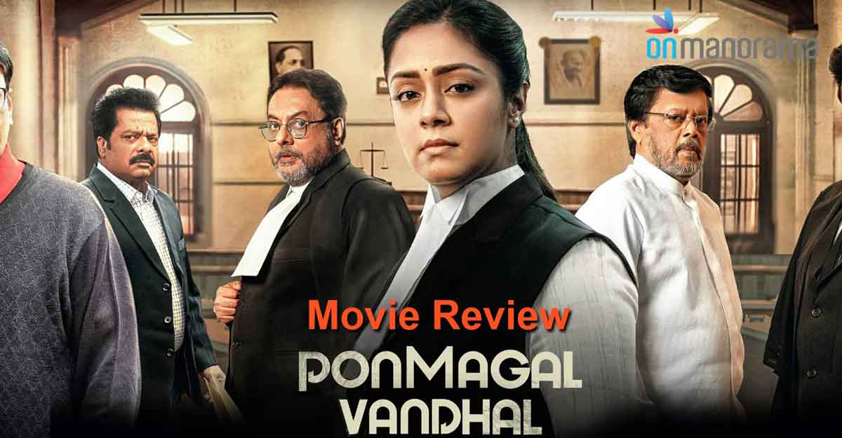 Ponmagal Vandhal review: This Jyothika starrer is more about 'why' than 'how'