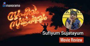 Sufiyum Sujathayum review