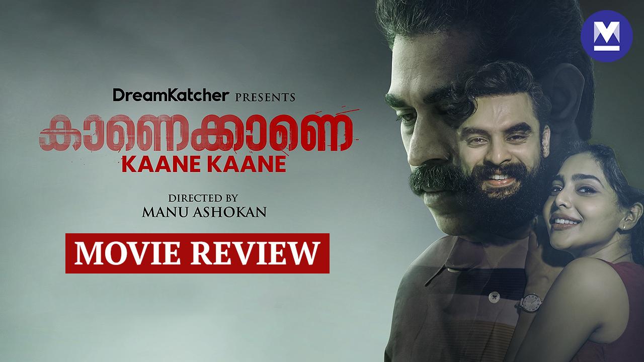 Kaanekkaane movie review