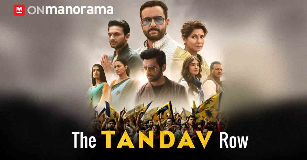 Tandav controversy: Why the Saif Ali Khan-starrer is in trouble?