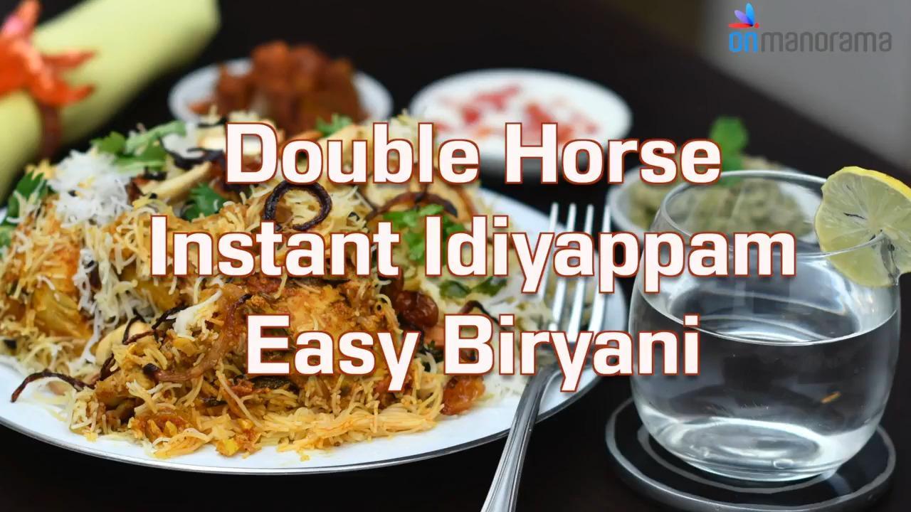 Double Horse Instant Idiyappam Easy Biryani / Onmanorama Food