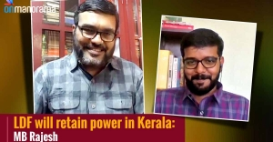 No doubt about LDF retaining power in Kerala: MB Rajesh