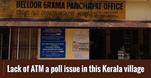 Lack of ATM a poll issue in this Kerala village
