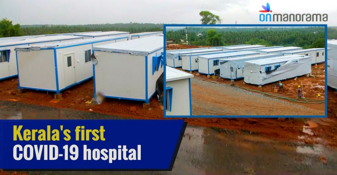 Kerala's Kasaragod builds first COVID-19 hospital in record time